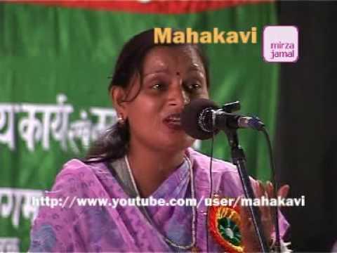 Neelam Kashyap - Geet - Chori chori aaja
