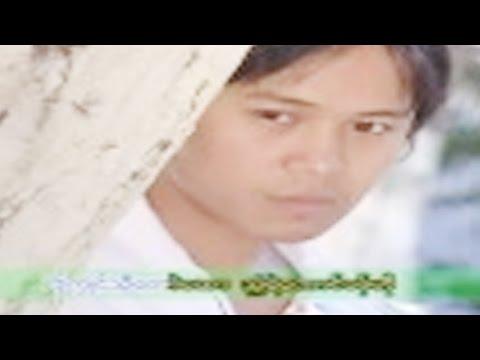 အဂၢ  Agga မိတကၠသိုလ္   Mon Music s   ဒြက္မန္  MV
