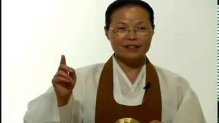 이정옥(오은)박사 Right View 정견 WonBuddhism  Chung Ohun Lee