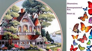 Викторианский дом. МНОГО еще вышивать ВЫКЛАДНАЯ НИТЬ подвела Бэк Этап 15. Вышивка крестиком.