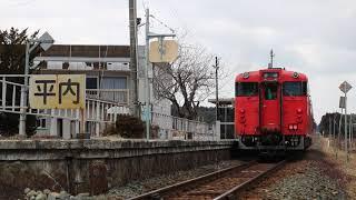 八戸線 キハ40系430D 平内駅発車 2018年3月10日