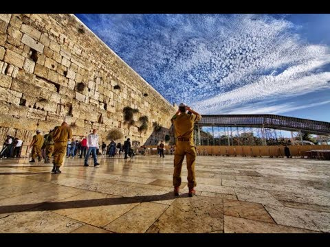 The story of the Western Wall, Jerusalem Israel