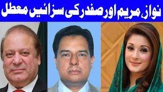 IHC Suspends Sentences of Nawaz, Maryam, Safdar in Avenfield Reference | 19 September | Dunya News