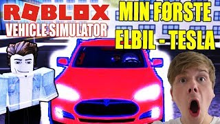 MY FIRST ELECTRIC CAR (TESLA)-VEHICLE SIMULATOR-ENGLISH ROBLOX-[#6]