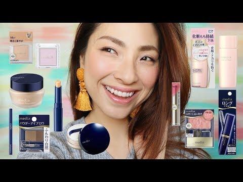 【新商品】カネボウ化粧品 media で縛りメイク
