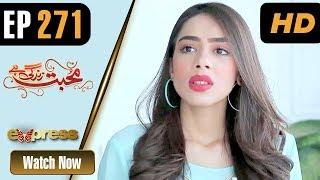 Pakistani Drama | Mohabbat Zindagi Hai - Episode 271 | Express TV Dramas | Madiha