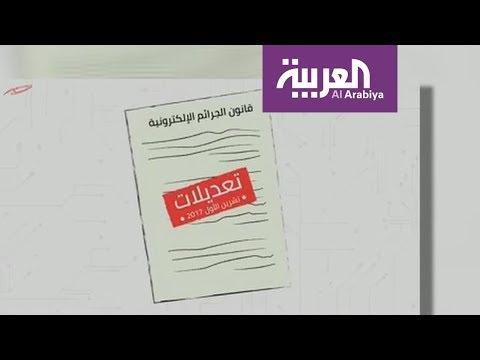 الأردن.. البرلمان يرفض تقييد حرية التعبير  - 21:53-2019 / 2 / 21