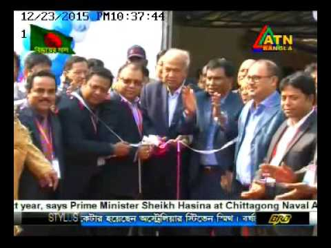 Rehab TV Clip - ATN Bangla