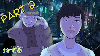 Ghost in the Shell 2017: What Could Have Been (ANIME ABANDON)