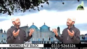 Manqabat e Maula Ali - Saaray Haider Yaar - Muhammad Altaf Baloch