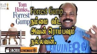 Forrest Gump 1994 Hollywood Movie Review In Tamil By #Jackiesekar | Tom Hanks | #Jackiecinemas