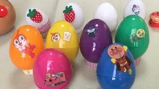 Anpanman Surprise Eggs! アンパンマンのお楽しみびっくりたまご! thumbnail