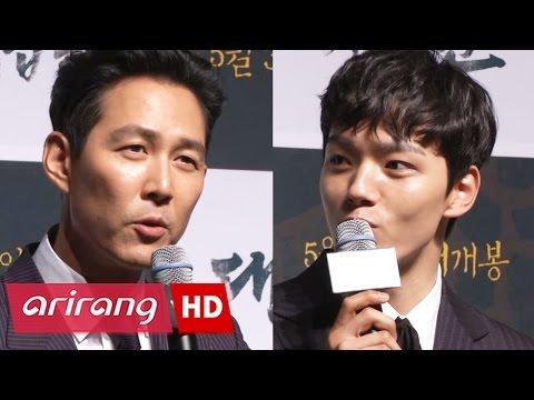 [Showbiz Korea] Lee Jung-jae and Yeo Jin-goo _ Interview(이정재, 여진구 인터뷰)