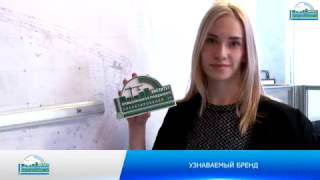 Институт промышленного и гражданского проектирования «2К»