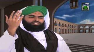 New Kalam   Rahman Ya Rahman   Tu Nay Hum Ko Diya Ramadan  -  Haji Bilal Raza Attari