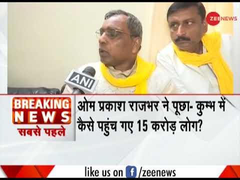 Om Prakash Rajbhar: How 15 Cr people reached Kumbh? Mp3