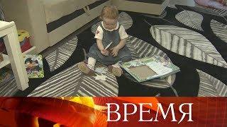 Победить страшную болезнь маленькая Маруся сможеттолько спомощью зрителей Первого канала.