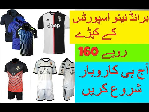 VLOG#42 BRAND NEW SPORTS SHIRTS - SPORTS WEAR - MADE IN CHINA & PAKISTAN - ONLY 160 Rs -WHOLESALE