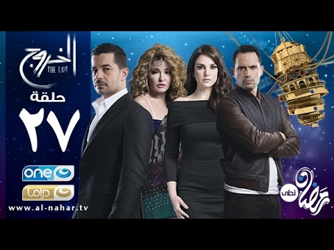 ����� ������� Episode 27 - Al Khoroug Series | ������ �������  �������� -  ����� - ������