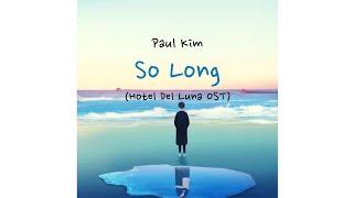 폴킴 (Paul Kim) – 안녕 (So Long) Hotel Del Luna OST Part 10 [Sub Indo]