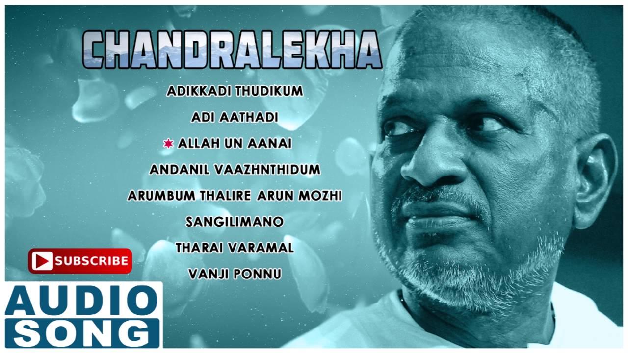 Ammadi Aathaadi Mp3 Song download from Chandralekha