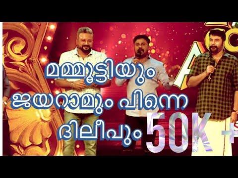 Mammotty, Jayaram, Dileep Malayalam actors | Malayalam Award night | Mammokkayude Jokes