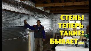 Во что мы превратили стены нашего дома?