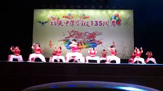 Publication Date: 2020-05-26 | Video Title: 廣州培英中學 135 週年校慶活動 -功夫