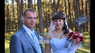 Поздравляем с годовщиной свадьбы