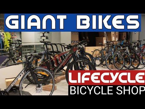 DUMADAMI NA GIANT BIKES NGAYUN SA LIFECYCLE BICYCLE SHOP #NEWARRIVALS #GIANTBIKESUPDATE thumbnail