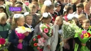 1 сентября в Ярославле предпримут допмеры