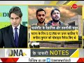 DNA Analysis Of Chargesheet Filed Against Kanhaiya Kumar And Others mp3
