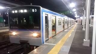着発:SO08 相鉄N7000系