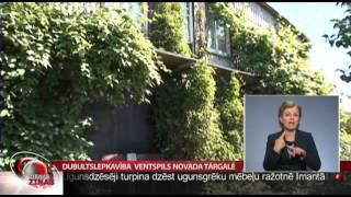 Dubultslepkavība Ventspils novada Tārgalē