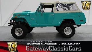 1971 Jeep Jeepster Houston TX