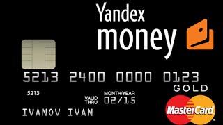 cum să faci bani yandex