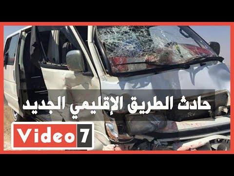 دماء عمال الباجور تسيل على الطريق  - 17:00-2020 / 8 / 9