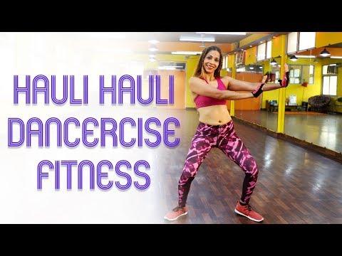 HAULI HAULI : De De Pyaar De | Bollywood Dance Fitness by Geeta | Dancercise | #GetFitWithDance thumbnail