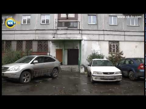 интим знакомства в новокузнецке без регистрации с