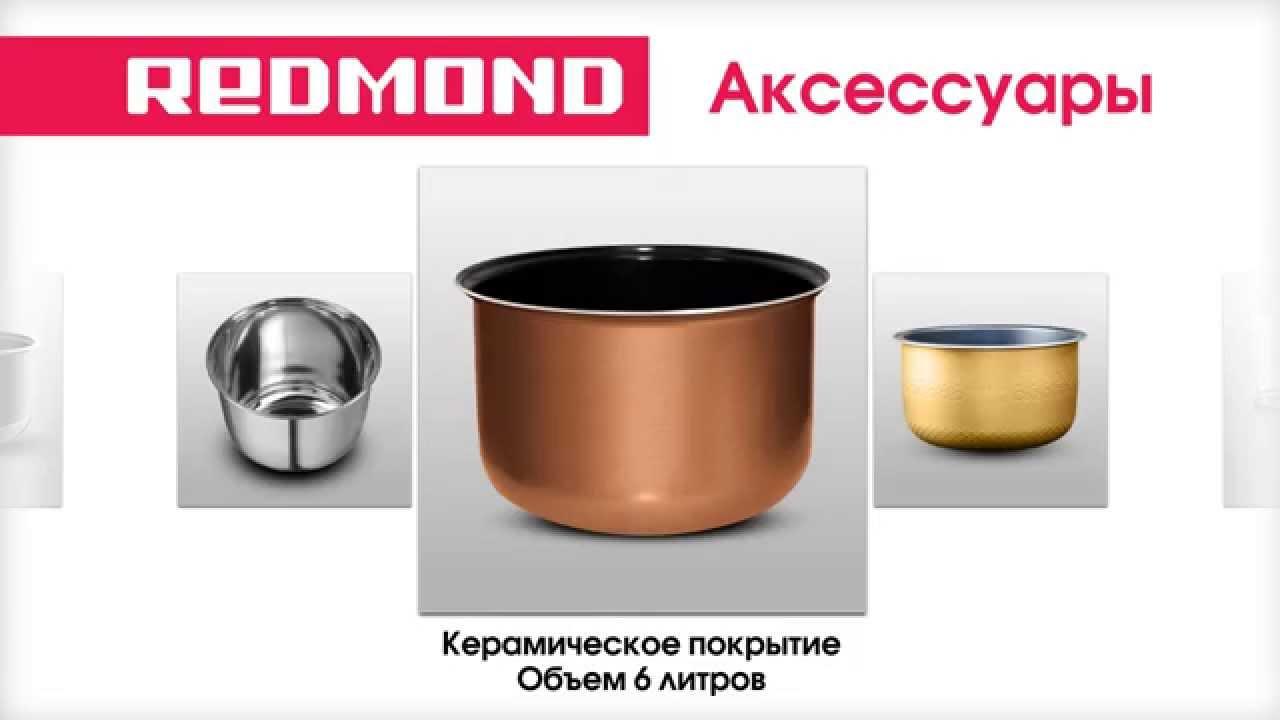 Баночки для йогурта REDMOND RAM-G1 - Multivarka pro