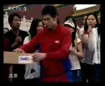 fed ex ad - china