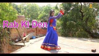 Rub Ki Den Yousif Khan Sushila Thakkar Mp3 Song Download