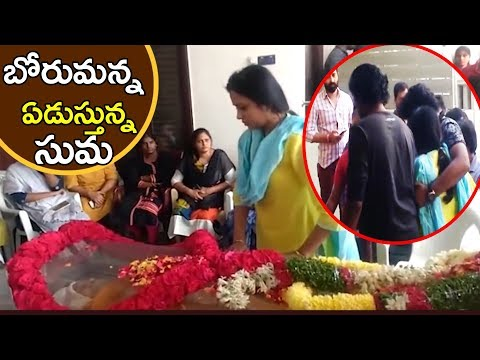 Anchor Suma Gets Emotional | Anchor Suma...