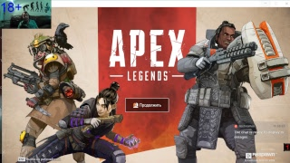 Apex Legends Вечная загрузка решено!! в конце видео!!