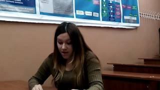 видео Оценка воздействия на окружающую среду (ОВОС)