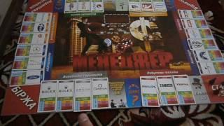 Обзор украинской настольной игры Менеджер