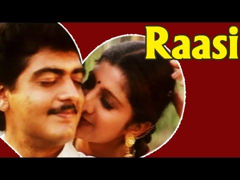 Raasi - Ajith Kumar, Ramba - Tamil Classic Movie