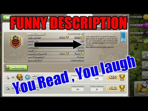 Funny Clan Description || Clash Of Clans ||