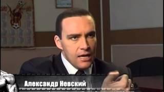 Александр Невский в фильме Качая Тулу 2012)