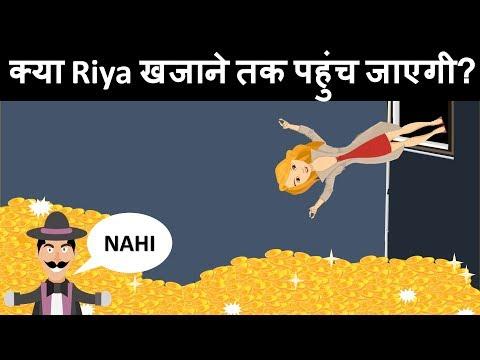 Riya और खजाने की खोज ( Part 10 ) | Hindi Paheliyan | Logical Baniya
